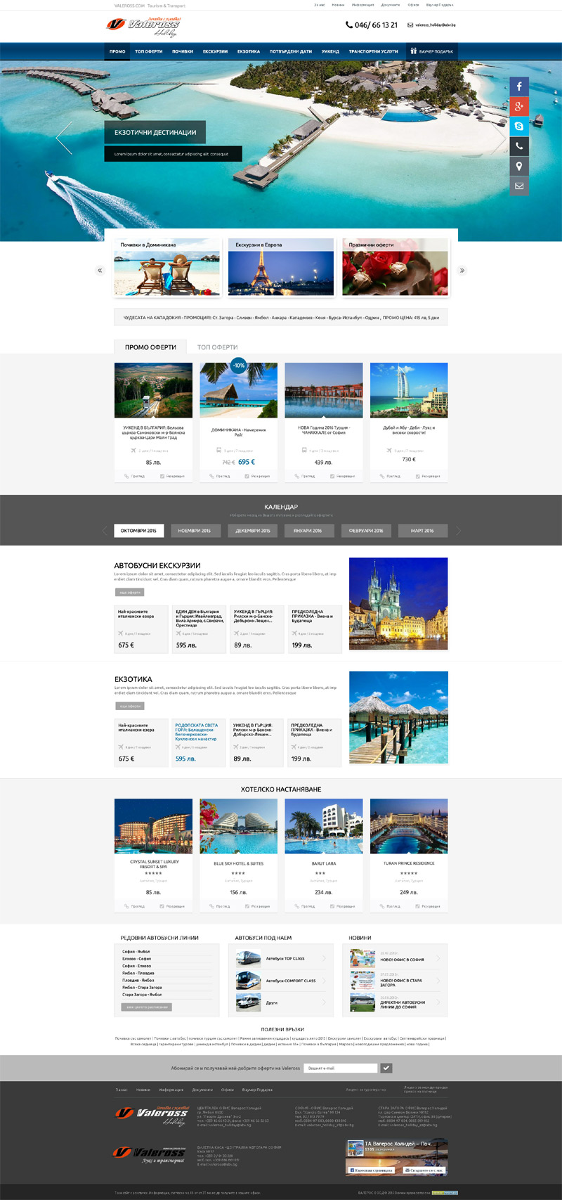 Four Seasons Travel Agent Login